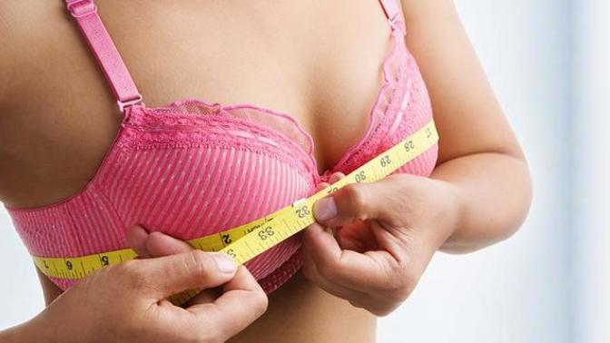 Small Breasts, Big Breasts, Advantages, Disadvantages: Let's Talk About Breasts!