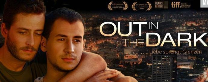 Jewish Movies You Gotta Watch!