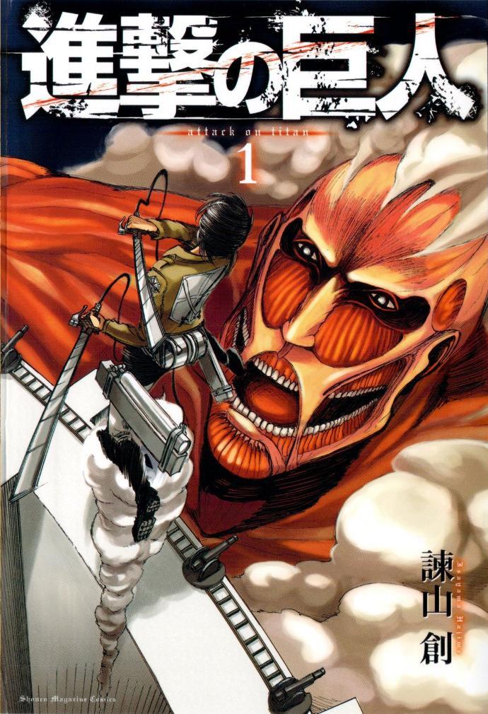 My 10 Favorite Mangas