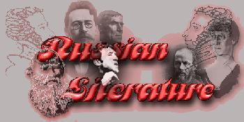 Russian literature: my favorites