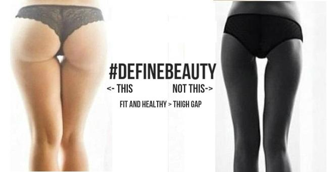 Thigh Gap Or Not You Are Still Beautiful
