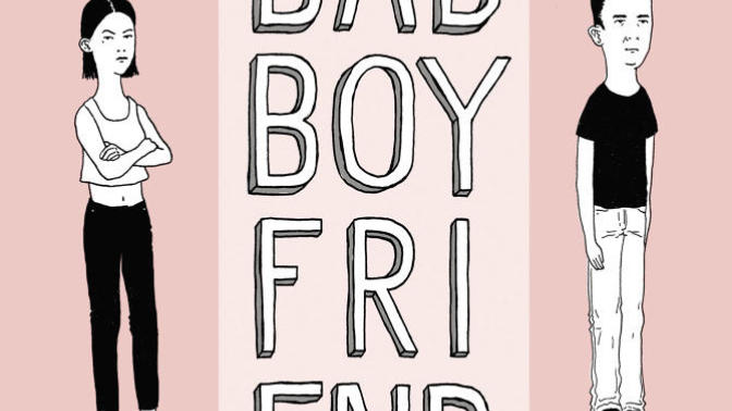 How to Be a BAD Boyfriend