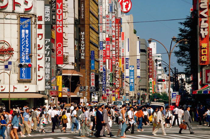 12 Things You Probably Didn't Know About Japan