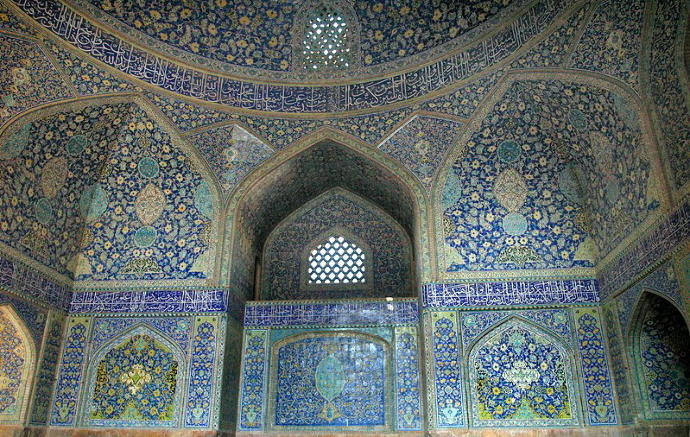9 Phenomenal Examples of Islamic Architecture