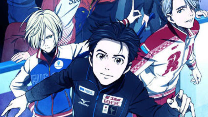 Yuri On Ice! BESTEST ANIME EVER! (This One's For the Anime Fans >:D)