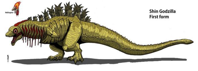 My problems with Shin Godzilla