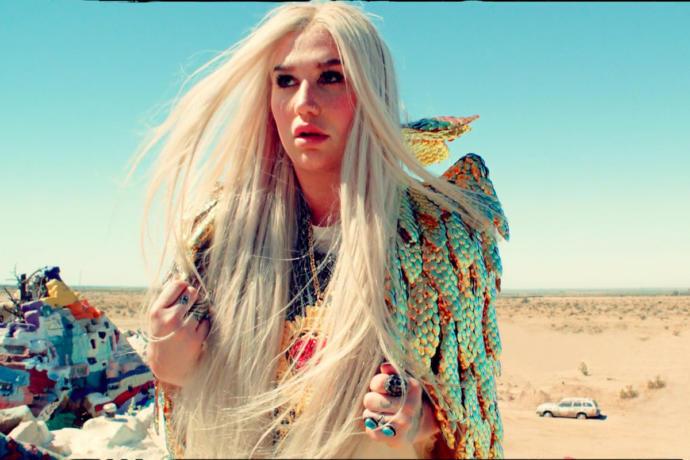 The Return of Kesha: Rainbow