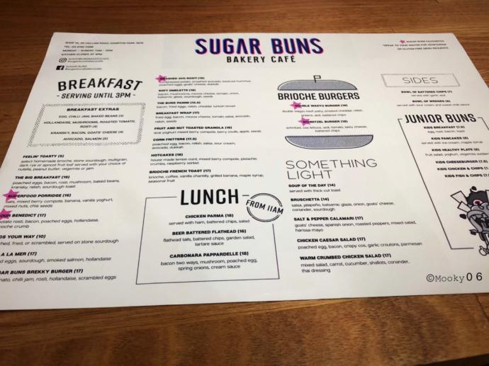 Sugar Buns- Bakery Cafe