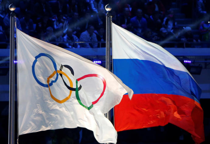 Russia is Banned from the Olympics!