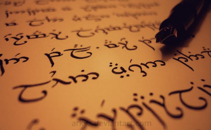5 Alphabets I Find Most Beautiful