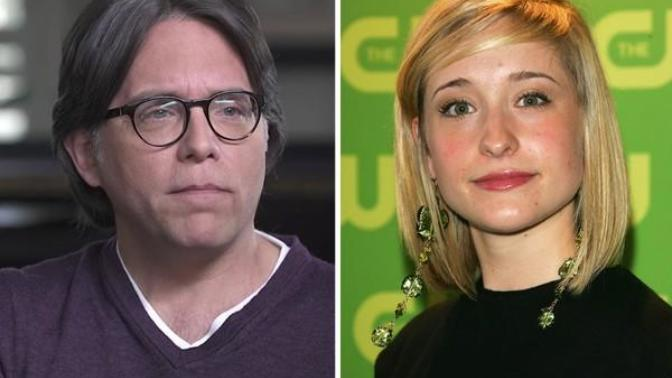 Allison Mack Arrested for Her Involvement in Sex Cult NXIVM