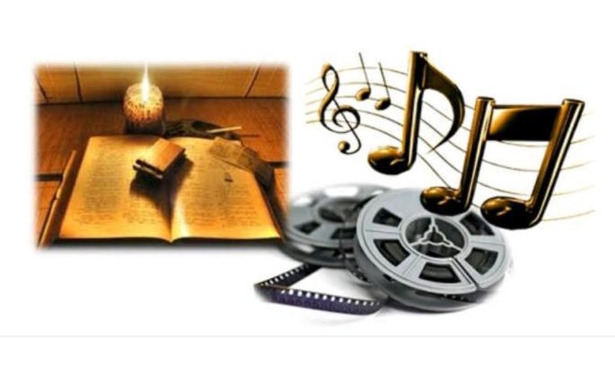 My Favorite Music, Movies and Authors