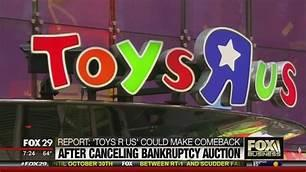 Toys R Back? Five ways I would deal with a Toys R Us Reboot