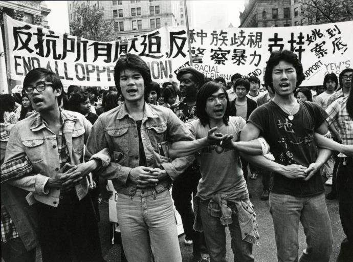 Asian-Americans fighting for civil rights 1970s