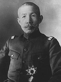 Sadao Araki, founder of the Kodoha faction