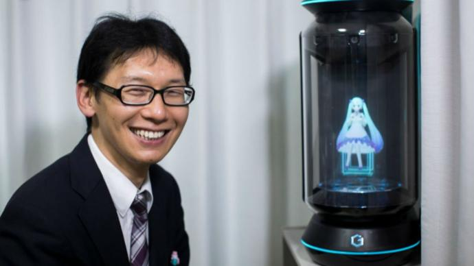Japanese Business Worker Marrying Hologram