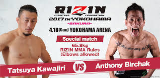 4 reasons why I prefer watching Rizin over UFC