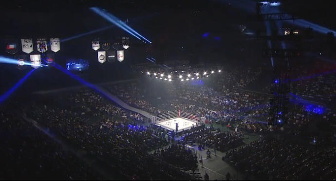Rizin Arena.