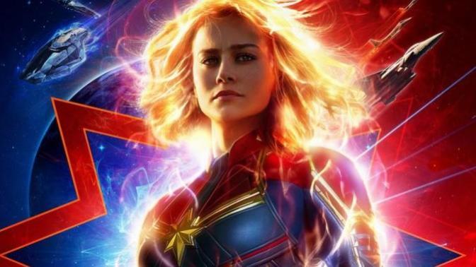 Captain Marvel! Extremely average!