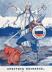 White army propaganda poster