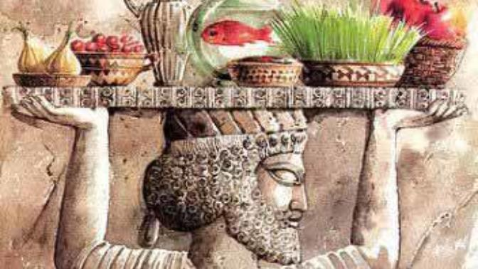 Happy new year, explaining the Persian new year!