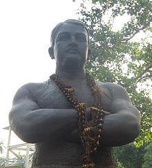 Statue of Gobar Goho