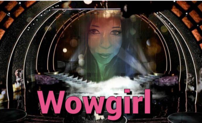 #wowgirlRocks#wowgirl30q#