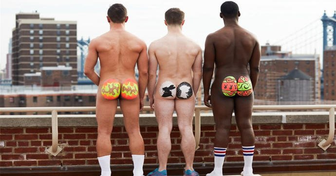 A brief breakdown of beautiful butts