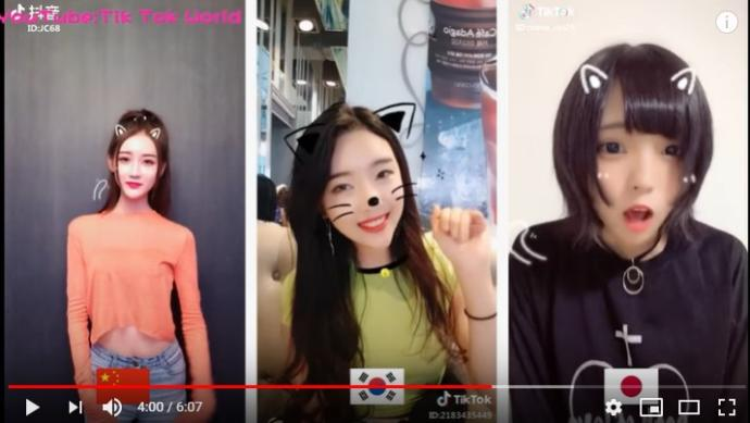 "East Asian girls lip-synching to the popular ""Learn to Meow"" Song."