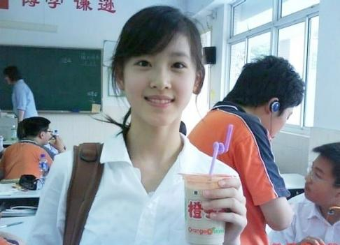 Zhang Zetian. One of China's youngest billionaires. This photo of her went viral in 2009.