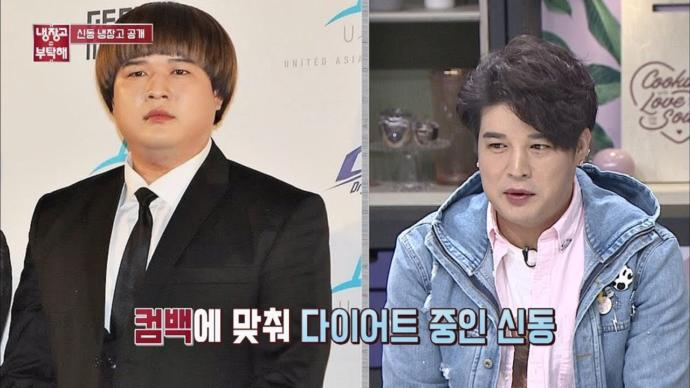 Before and After: The talk is that Shindong lost 22 kg (~ 50 lbs) to get to the After pic.