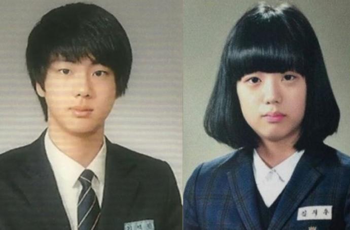 As kids: Jin (Left) and Ji-soo (Right)