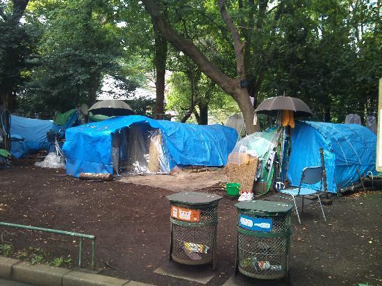 The Homeless at Shinjuku Chuo Park.
