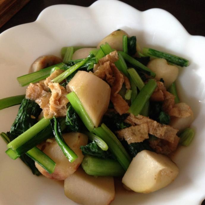 Taro with Japanese mustard spinach and fried tofu simmered in a soy-based sauce