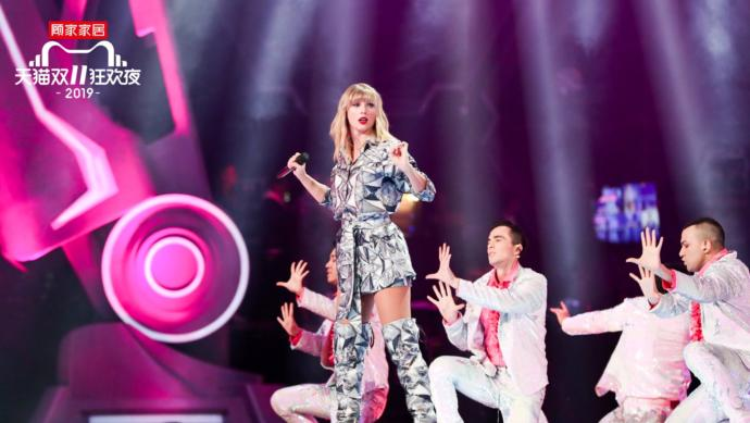 Taylor Swift performs at Alibabas Singles Day event