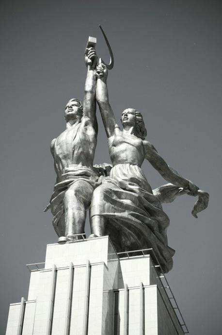 Worker and Kolkhoz statue, considered to be a Soviet symbol of egalitarianism