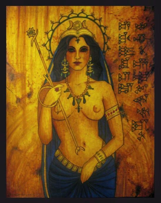 ISHTAR Ancient Art
