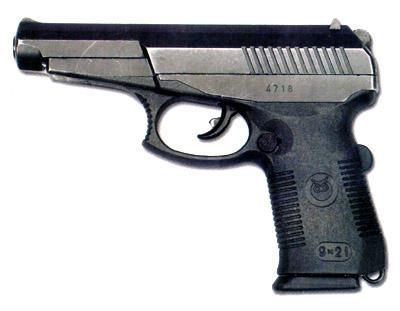 Serdyukov pistol