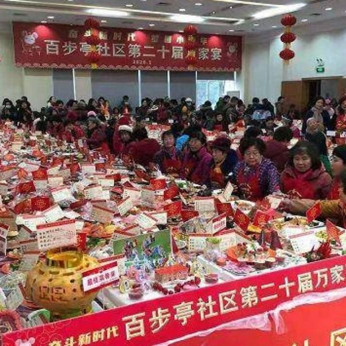 Banquet at Wuhan for Lunar New Year