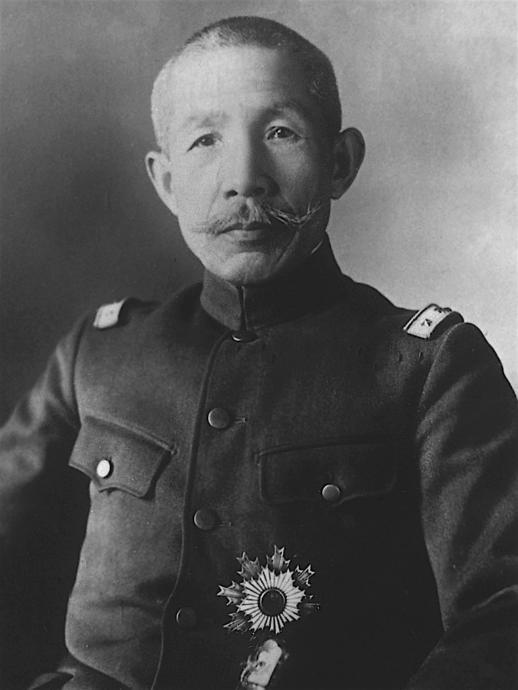 Sadao Araki