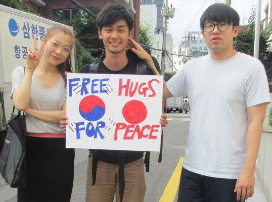 Contrary to popular belief, Japan and South Korea have actually reconciled