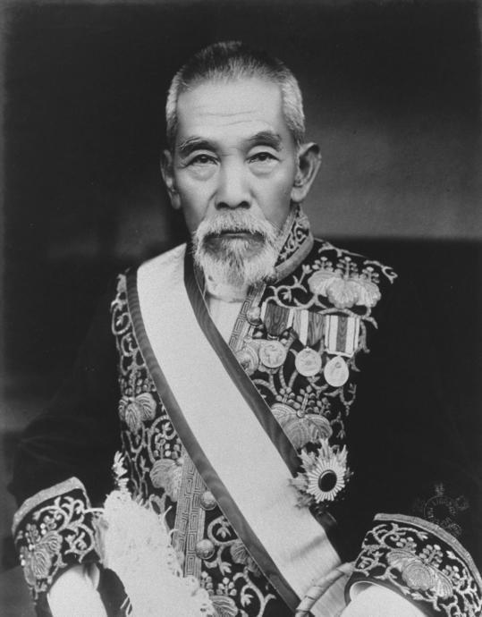 Inukai Tsuyoshi