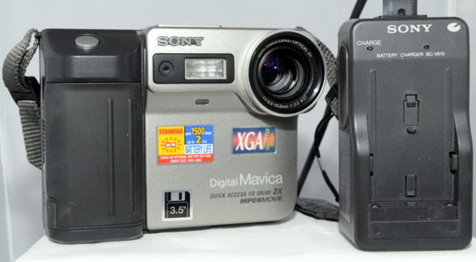 One of the first somewhat serious digital cameras