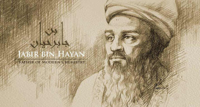 """The laws of quantity and quality determine the shapes of objects.Therefore man can learn it to create what nature does""Ibn Hayan"