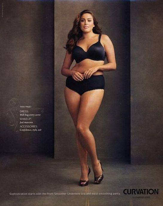 "Jennifer Maitland (58.5""/174 cm)"