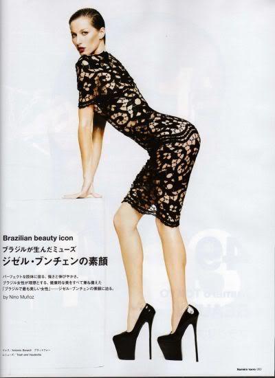 Tall women in high heels