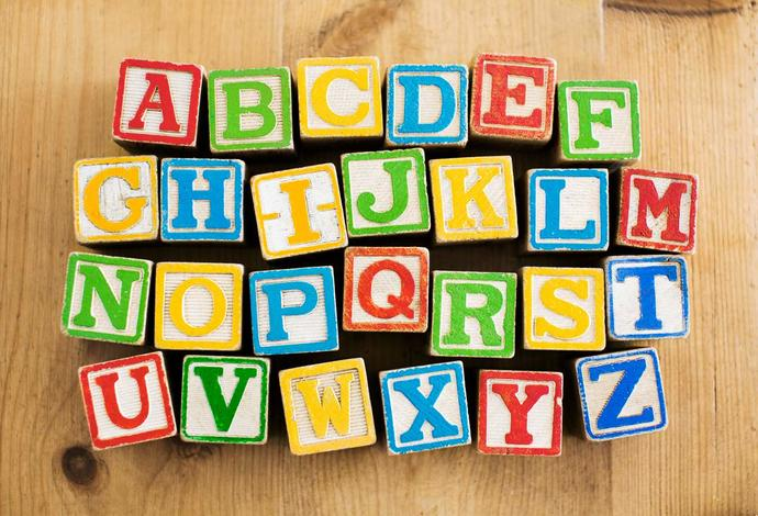 What's your favorite letter in the  English  alphabet?