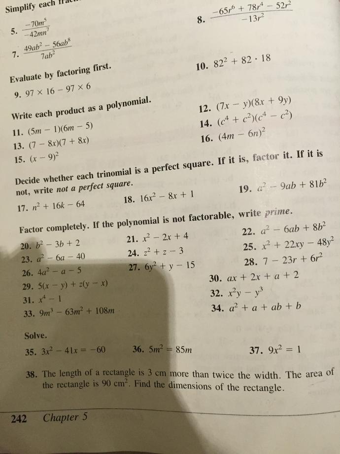 Please help me? Please Help me factor this ;(?