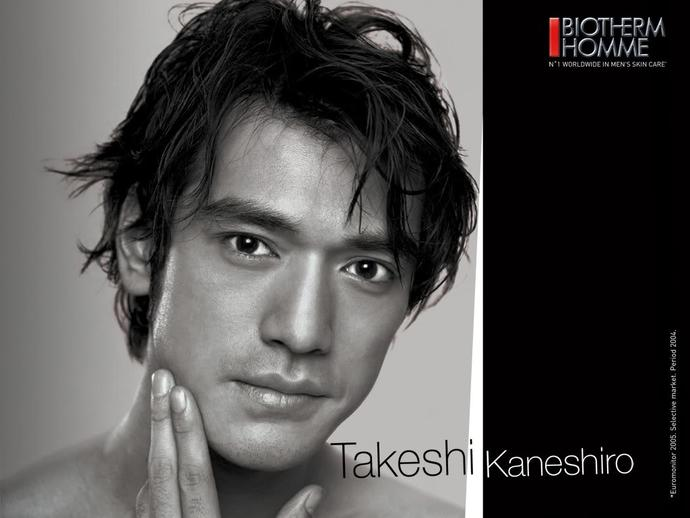 Takeshi Kaneshiro Hot or Not?
