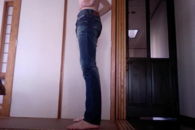 How do I look in these jeans?